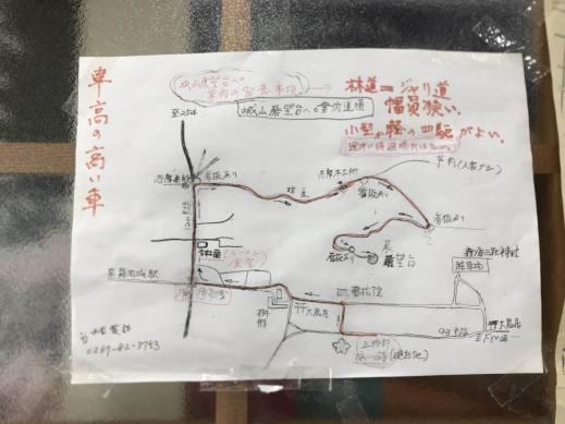 龍岡城展望台地図