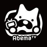 ロンブー淳の重大発表は何?23日AbemaTV生放送での内容を予想!