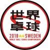 世界卓球2018の結果速報!組み合わせやトーナメントもチェック!