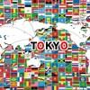 東京オリンピックの競技日程と会場一覧!開会式から閉会式まで!