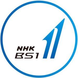 Bリーグ2018-19シーズン 放送予定