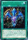 LTGY-JP060