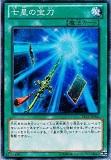 LTGY-JP066