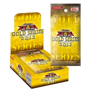 GOLD SERIES 2012