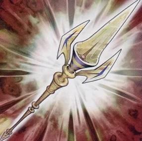 守護神の矛