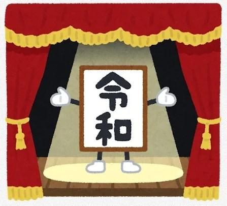 遊戯王 タンク トップ 小隊