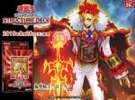 【ライズ・オブ・ザ・デュエリスト収録カード情報】「焔聖騎士」カード10枚公開!新たな聖騎士伝説の幕開け?