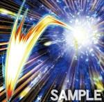 【プレミアムパック2020】《ハイパー・ギャラクシー》収録決定!自分と相手の場の攻撃力2000モンスターをリリースして銀河眼の光子龍を呼べ!