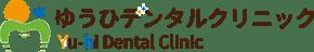 茨木市の歯医者・歯科 | ゆうひデンタルクリニック