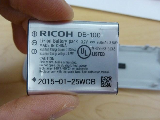 A big battery.