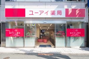 早稲田新店舗 正面