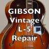 1943 Gibson L-5のリペア 完結編