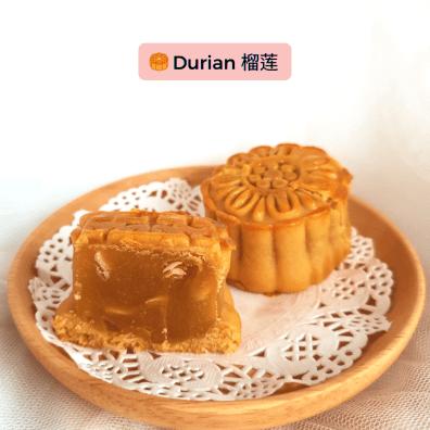 Mini mooncake - Durian