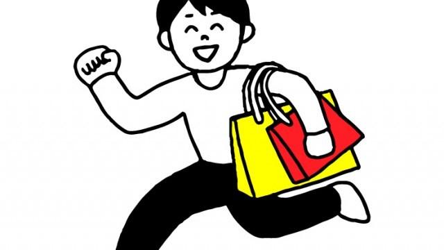 絶賛開催中!!楽天スーパーセールで買った少し生活を豊かにする2つのもの🙂