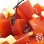 Recipe for Dulce de Papaya