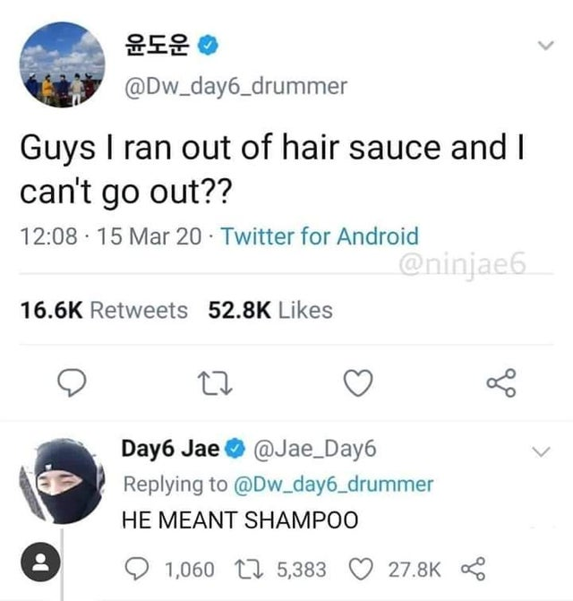 Hair Sauce