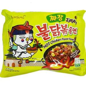Samyang - Jjajang Hot Chicken Flavored Ramen Noodles