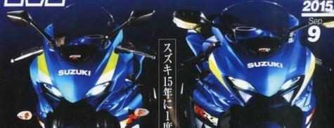 Suzuki-GSX-banner-650x249