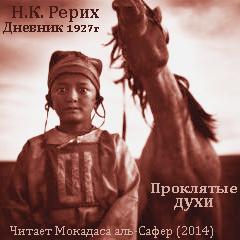 Tibet_beseda.by