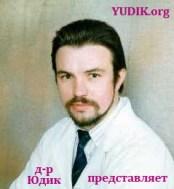 YDIK-org-993