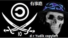 Yudik_Copyleft 17