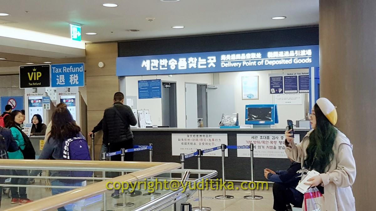 tax refund korea di incheon airport