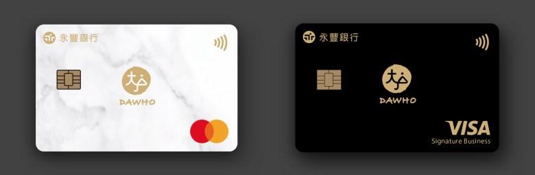 dawho-card.001.jpeg