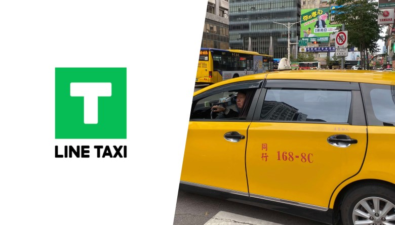 line taxi cover