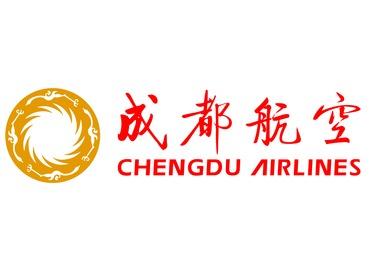 Resultado de imagen para Chengdu Airlines logo