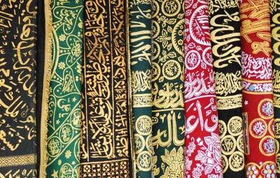 ekonomi-islam