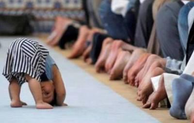 mendidik anak secara islam