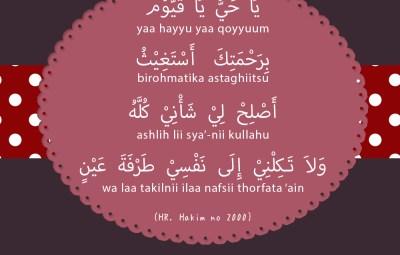 doa-dimudahkan-urusan