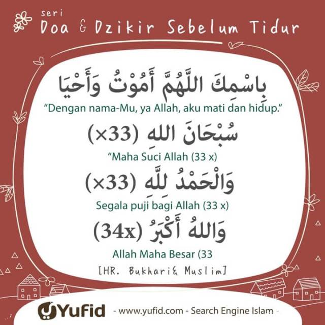 Ensiklopedia Islam – Doa dan Dzikir Sebelum Tidur