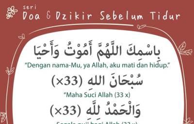 doa-sebelum-tidur-01