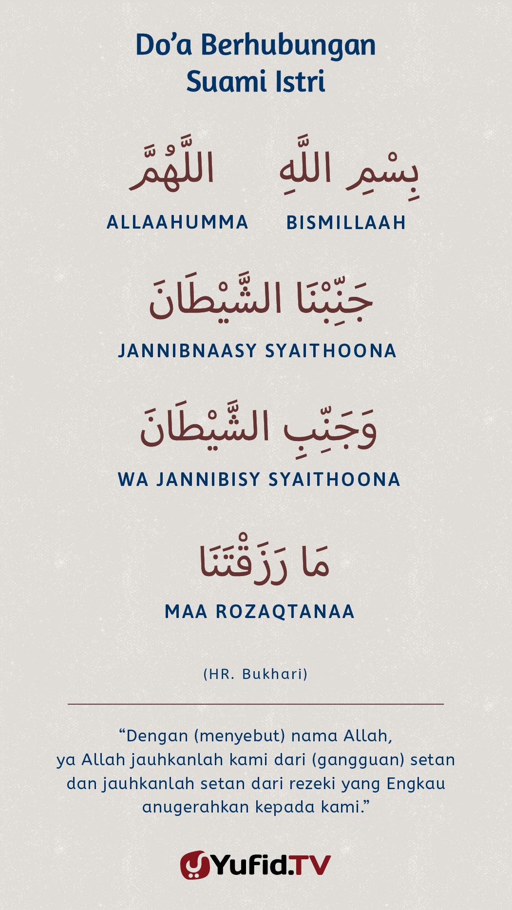 bacaan doa sebelum berhubungan suami istri
