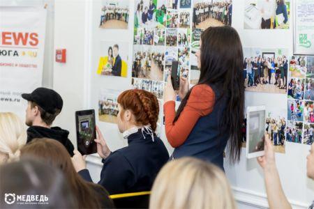 Круглый стол «Факторы развития Fashion индустрии в 2018 году» | Новости Юга YUG NEWS