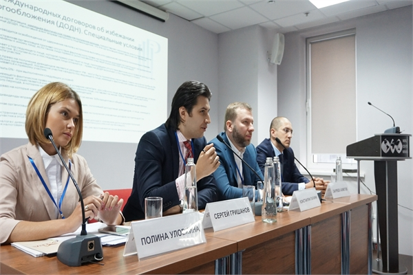 Краснодарский Юридический форум: правовые вопросы