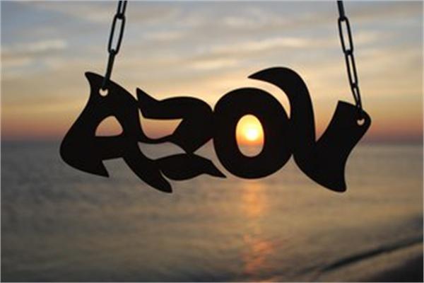 A-ZOV