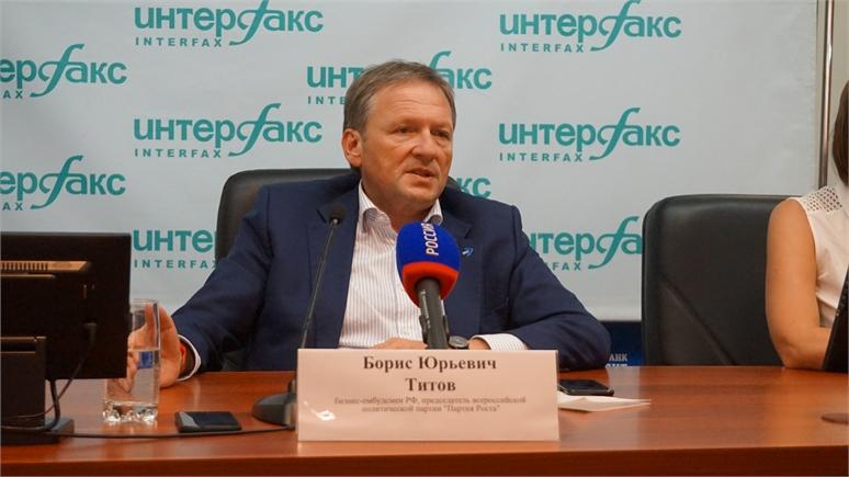Борис Титов на пресс конференции