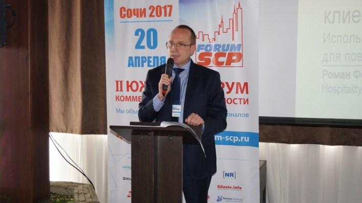 Фощенко Роман Региональный директор HRS
