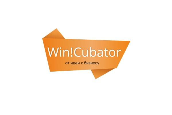 WinCubator