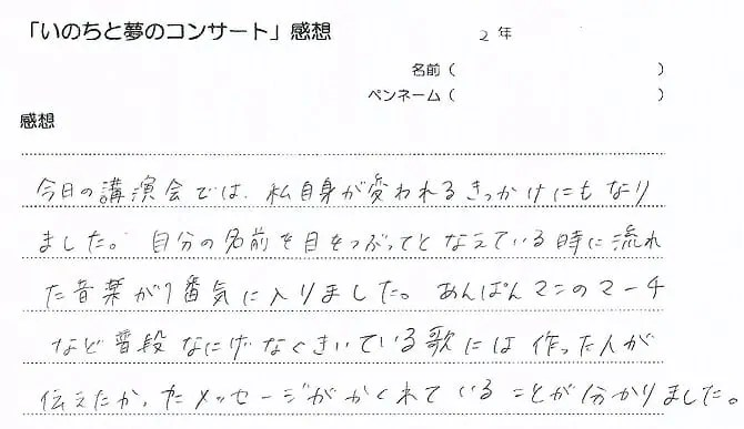 kanso-chu - Impressions-c1.jpg