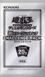 20thシークレットレア CHALLENGE PACK