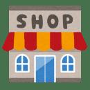 【遊戯王】エラーカード販売サイト・ショップ紹介【おすすめ】
