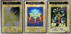 遊戯王で1番古い限定プロモーションカードは何?バンダイ版プロモカード一覧