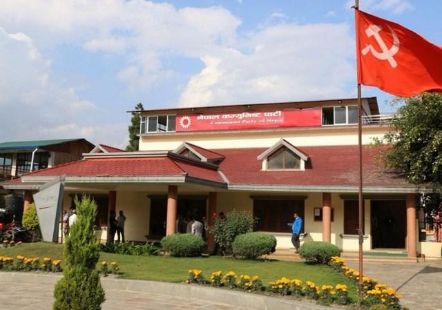 नेपाल कम्युनिस्ट पार्टी 'नेकपा'को सचिवालय बैठक शुरू