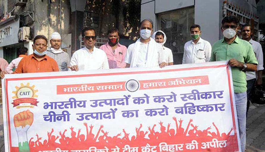 भारतमा चिनियाँ माल बहिस्कार अभियान,,चीनबाट आयातीत ३ सय सामानमा कर बढाउने भारतको तयारी