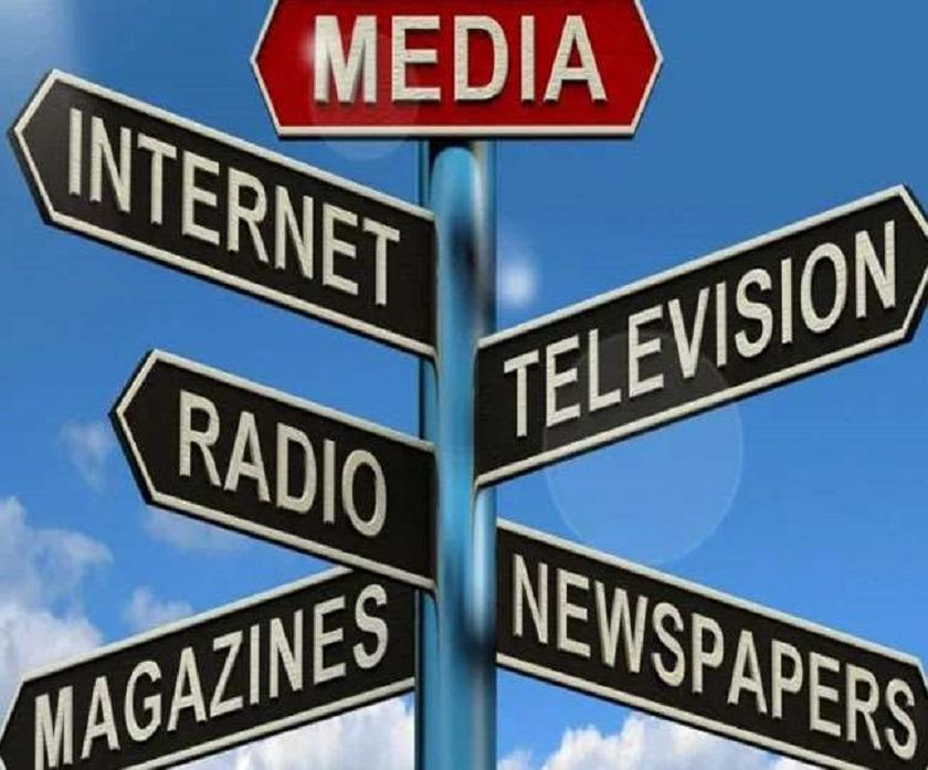 चीनमा भारतीय समाचारपत्र र वेभसाइटमाथि प्रतिबन्ध