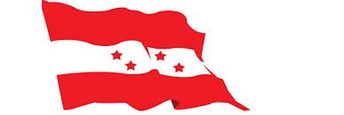 कांग्रेस महाधिवेशन फागुन ७ देखि १० गतेसम्म काठमाडौंमा