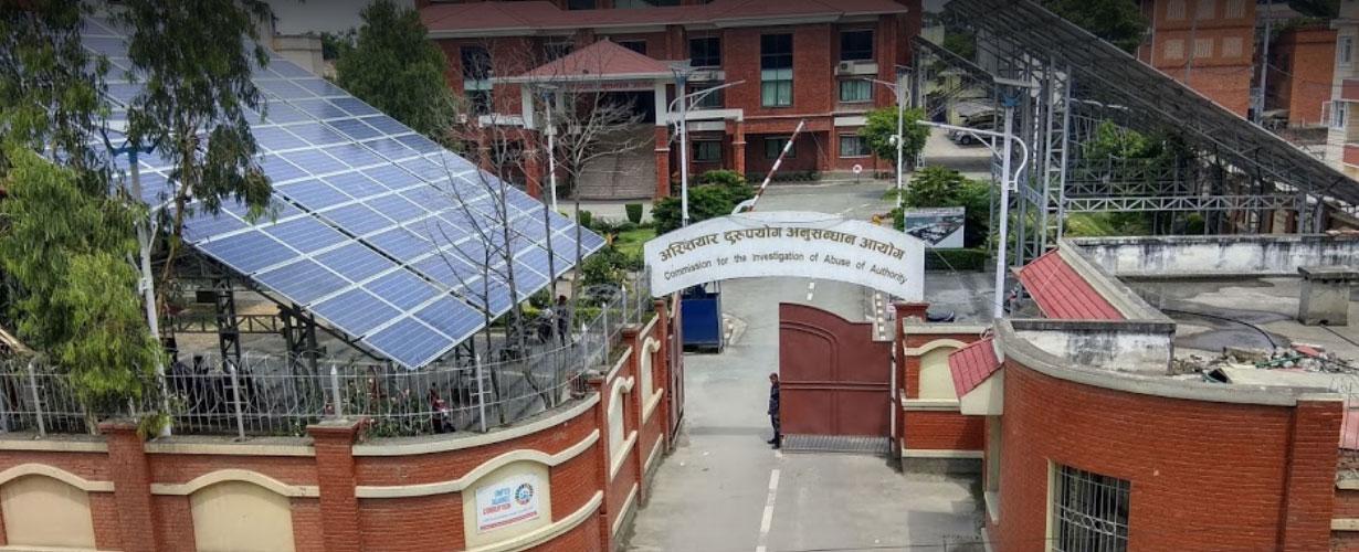 नेपाल खानेपानी संस्थान बुटवलका कार्यालय प्रमुख सन्तोष साह घुस रकम सहित पक्राउ